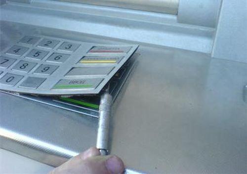 банкомат - техника безопасности