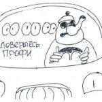 Ответственность водителя: условия и размер
