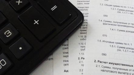 taxes 824652 640 e1517557659557