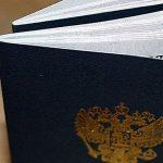 О штрафах за несообщение о втором паспорте
